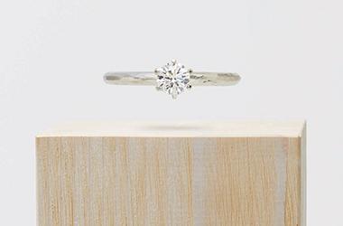 正統派 エンゲージリング(婚約指輪)